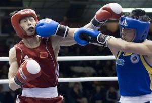 Bocskai István nemzetközi ökölvívó-emlékverseny