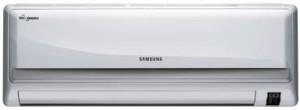 Samsung inverteres klíma
