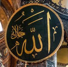 Az iszlámok Istene Allah