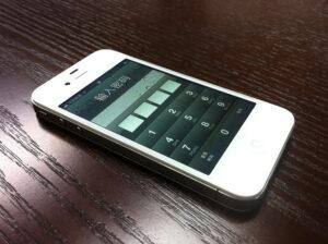 A dual sim telefonok megbízhatók