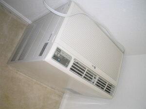 Légkondicionáló berendezés